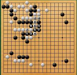 白番 互先-panda012-6