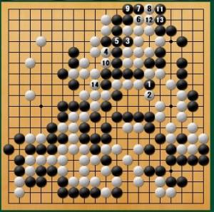 白番先(逆コミ)-panda013-13