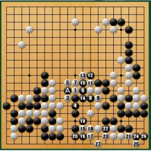 白番先(逆コミ)-panda013-7