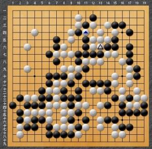 白番先(逆コミ)-panda013-9
