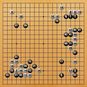 プロ棋戦-第42期棋聖戦第一局-001