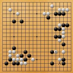 プロ棋戦-第42期棋聖戦第一局-002