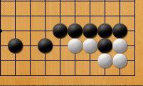詰碁002-001