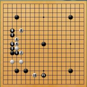 プロ棋士指導碁-吉岡P指導碁五子局-002