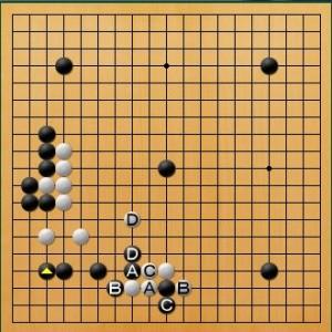 プロ棋士指導碁-大垣P指導碁五子局-002